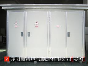 YBM箱式变电站的用途及优点