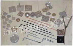 焊接式保温钉铝制保温钉不锈钢保温钉