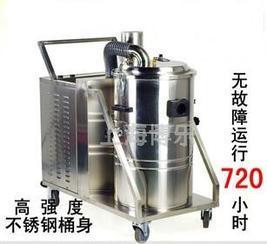 380V吸铁屑工业吸尘器