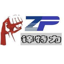 扬州厂价直销冷喷锌