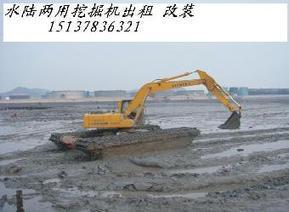 南昌水陆两用挖掘机出租