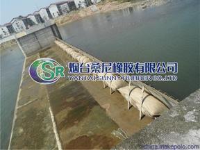 烟台桑尼橡胶厂家直供气盾坝提供指导安装