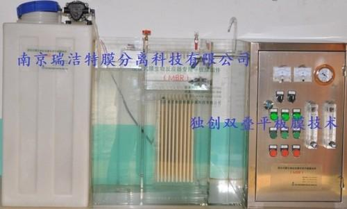 RGE(UF)双叠平板膜小试装置