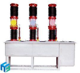 ZW7-40.5真空断路器|35KV户外真空断路器型号