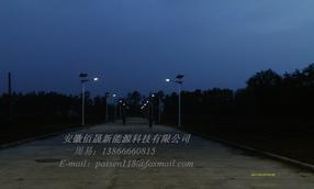 淮南凤台万太阳能路灯