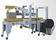 广州国诺首发 全自动封箱折盖打包一体机  创意技术