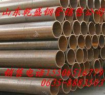 """【—""""5310高压锅炉管""""—★—""""GB5310高压锅炉管""""—】"""
