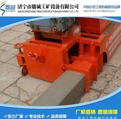 山西太原拦水带制造成型机 混凝土拦水带机械