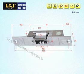 LCJ力士坚电锁口OC3303门禁电锁阴极锁玻璃夹锁