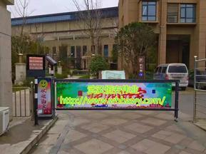 武汉停车场车牌识别广告道闸智能道闸升降杆