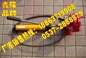 供应 FJQ-52型分离式钢丝绳切断器 首选鑫隆权威厂家