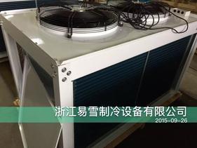 U型冷凝器