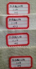土工基材 短纤针刺土工布