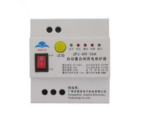自恢复开关--自动重合闸用电保护器的功能