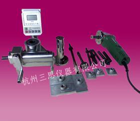 杭州三思SHJ-40多功能混凝土强度检测仪