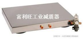 供应精密仪器防震台