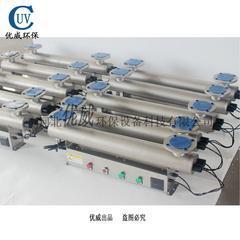 紫外线消毒器灯管