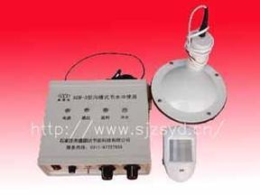 红外感应淋浴器具/自动感应式喷头/感应淋浴器厂家