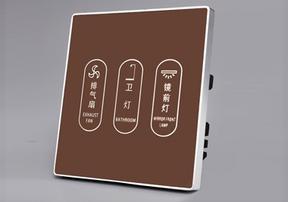 电子产品销量稳步前进,新疆维吾尔自治区酒店开关面板认准品牌