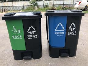 甘肃塑料垃圾桶
