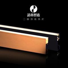 諾帝智造二級頂線條燈鋁扣板免開槽二級吊頂發光線條燈