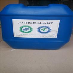小冀反渗透纯净水设备专用蓝旗阻垢剂 BF-106