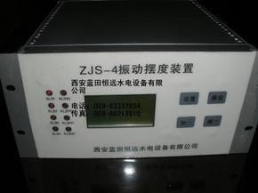 型号专业ZJS-4水电站智能振动摆度监测装置
