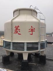 陕西菱宇圆形逆流式玻璃钢冷却塔