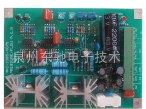 机立比例阀放大板HNC1085/4075