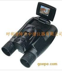 新数码拍照望远镜VC-660(停产)