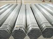 合金钢管,合金钢管价格,高压合金钢管,合金无缝钢管,16mn合金钢管