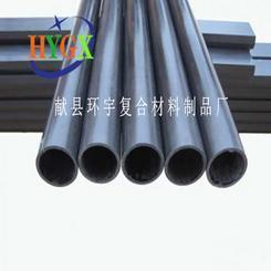 碳纤维管 圆管 方管 矩形管 进口碳纤维