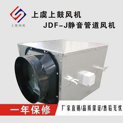 离心风机小型静音管道风机JDF-J-200-150