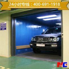 上海默信MC厂家直供 有机房汽车电梯 车辆电梯