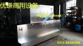 专业定制 商用步进式开水器