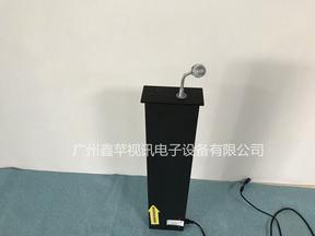 会议话筒电动升降器