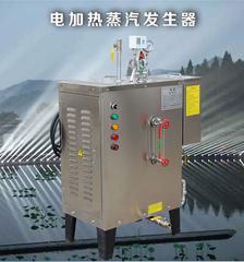 旭恩9KW电热蒸汽锅炉商小型豆腐煮浆机