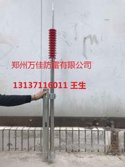 高压线路接闪器 高压避雷针