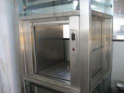 新疆杂物电梯、食品梯