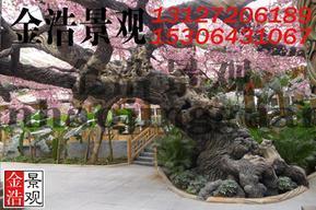 济南假树—电话13127206189