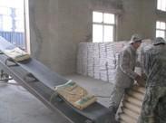 新疆地区木质纤维厂家销售