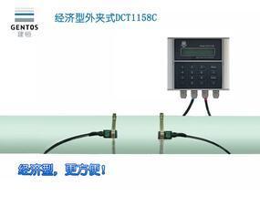 深圳建恒DCT1158C国家自来水流量计