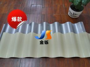 0.8mm铝镁锰波纹板 4S店墙面专用墙面板