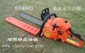 小型油锯SY4800,家用油锯,修枝油锯,顺雨油锯