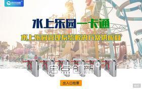 惠州游泳馆会员管理软件,游泳馆刷卡收费系统安装