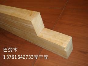 供应巴劳木、供巴劳木、印尼巴劳木、巴劳木、巴劳木木板材、巴劳木加工厂、巴劳木价格、13761642733李宁宾