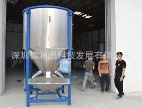 砂浆搅拌机|小型砂浆搅拌机