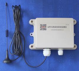 樱桃大棚温度湿度远程监测仪