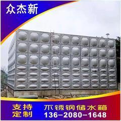 崇左不锈钢水箱厂家定制做 方形消防水箱304厂家直销 焊接式保温水箱价格