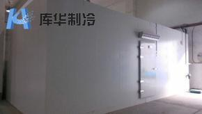 大型冷链物流冷库仓储大型冷库工程安装